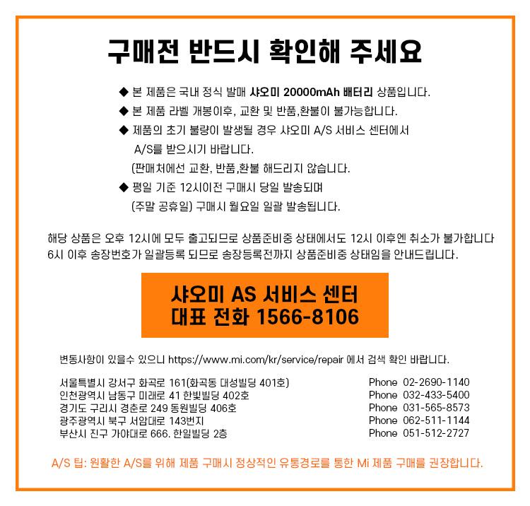 62031020852b7fe5b48d6a74e562dd9c_1595993