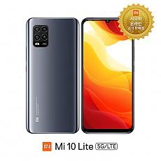 국내정식발매 샤오미 Mi 10 Lite 5G/LTE 6+128G 무약정 스마트폰 국내AS 가능
