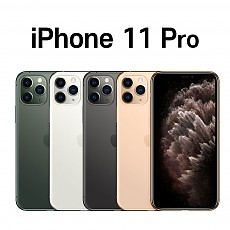 [중고폰] 공기계 아이폰11 PRO 중고폰 공기계 무료배송  10종 선물